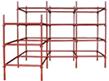 构造围护材料_脚手架
