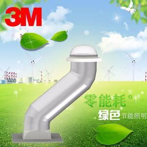 新型建筑材料介绍——光导管