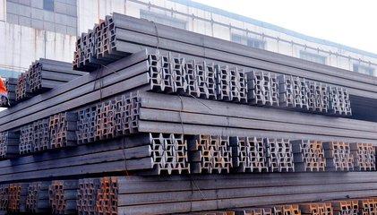陈克新:今冬钢材价格走势将会怎样?