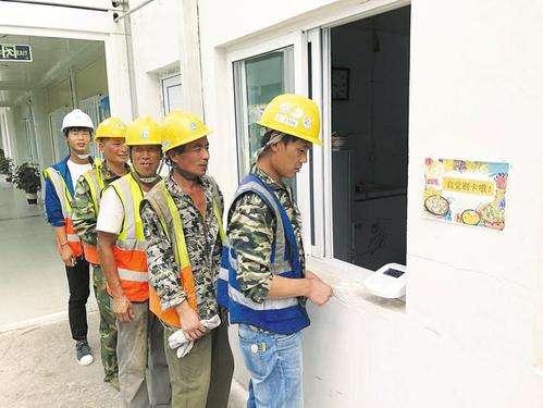 为加强建筑工程安全生产,河北推广安全警示语音提醒