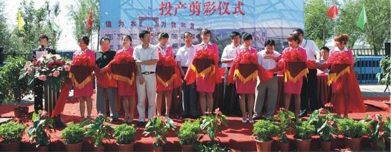 锦鼎国际广场项目 建设工程规划许可证变更