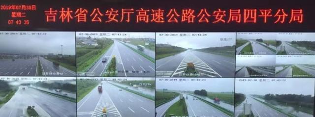 7月30日京哈高速公路长平段路况信息