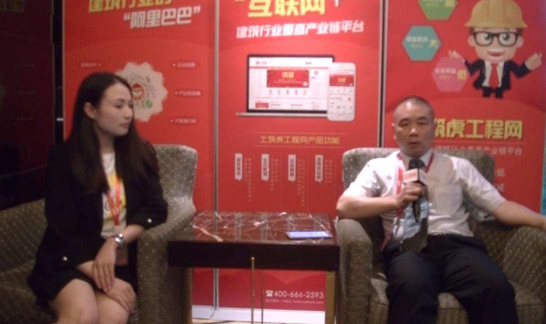 宇通集团-郑州郑宇重工有限公司销售总经理:王增福先生专访