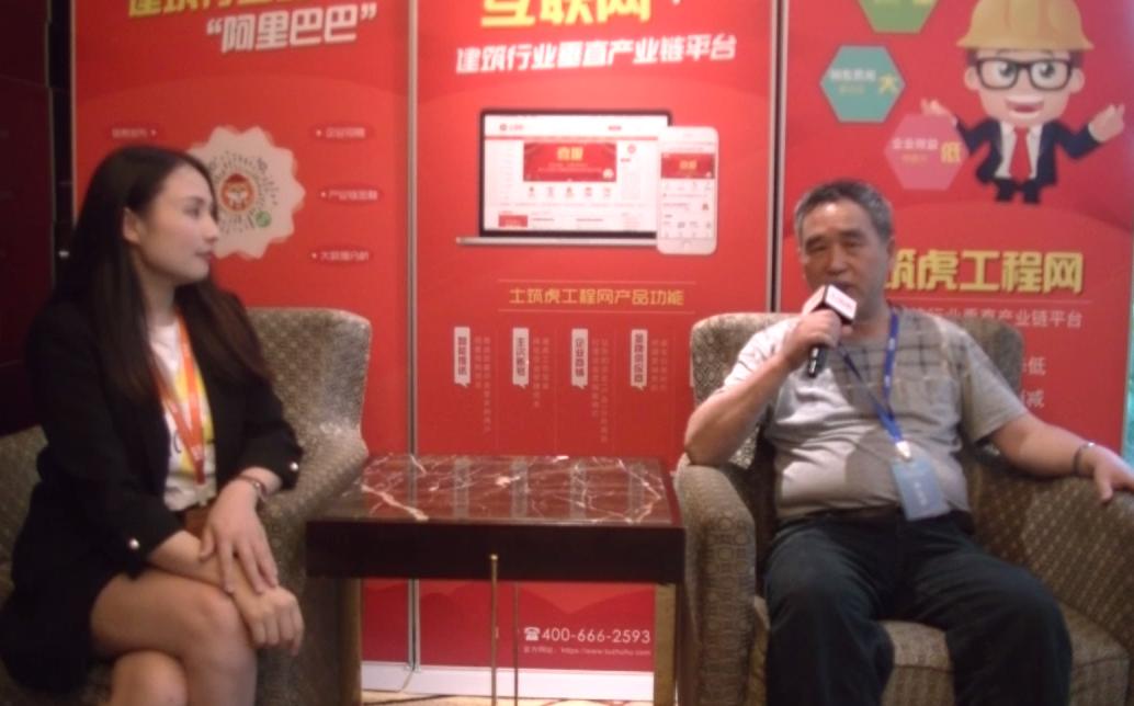上海商鹰环保科技有限公司总经理:屠光模先生专访