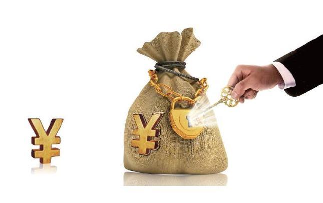 是时候深刻反思了!这场民间融资灾难,究竟谁该担责?