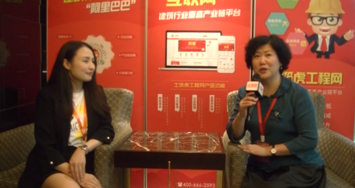 深圳市绿色建筑协会/秘书长:王向昱女士专访