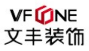 深圳市文丰装饰设计工程有限公司