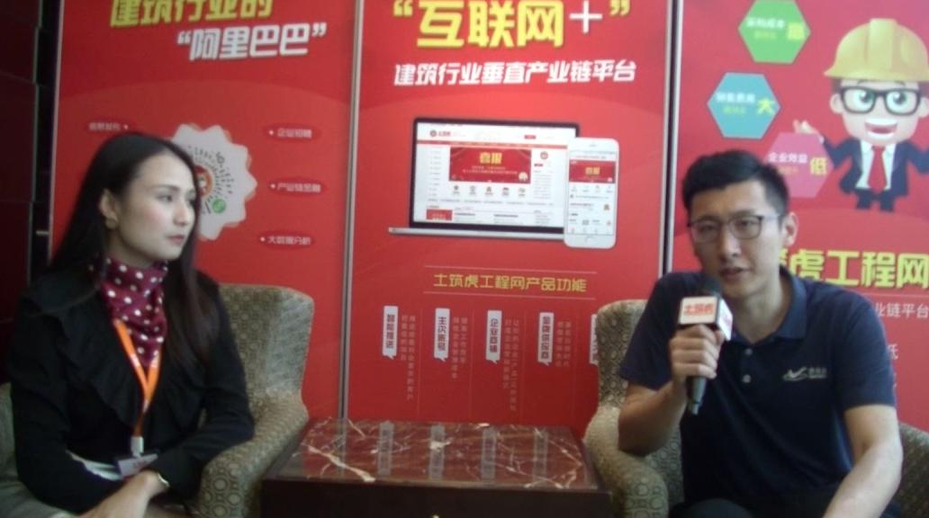 深圳市北斗云信息技术有限公司市场总监:叶欣先生专访
