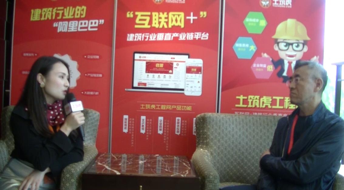 上海管桩协会会长、上海兴南混凝土有限公司董事长王重先生专访