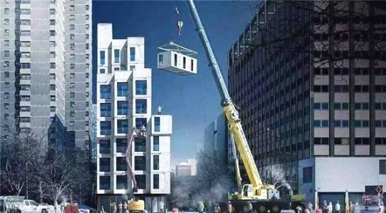 致公党中央:推进装配式建筑高质量发展