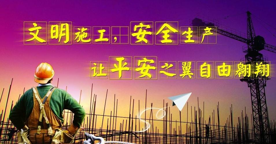 2018福建省第四批一级建筑工程师注册证书及印章