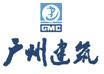 广州机施建设集团有限公司