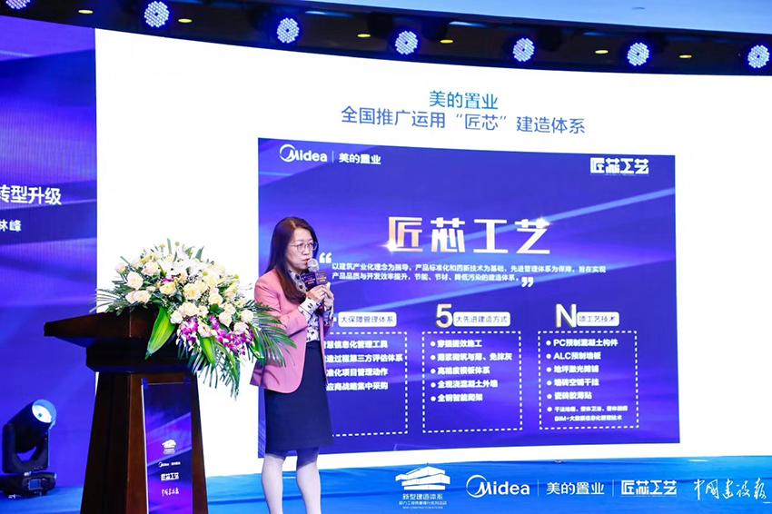 文林峰:积极稳妥发展装配式建筑,促进建设行业转型升级