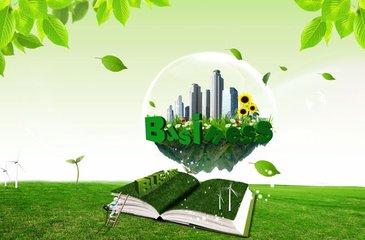 山西提高绿色建筑比例,要求达到新建建筑45%以上