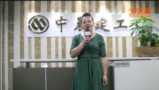 中晨建工(深圳)有限公司/总经理 李春华