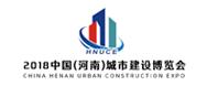 河南城市建设