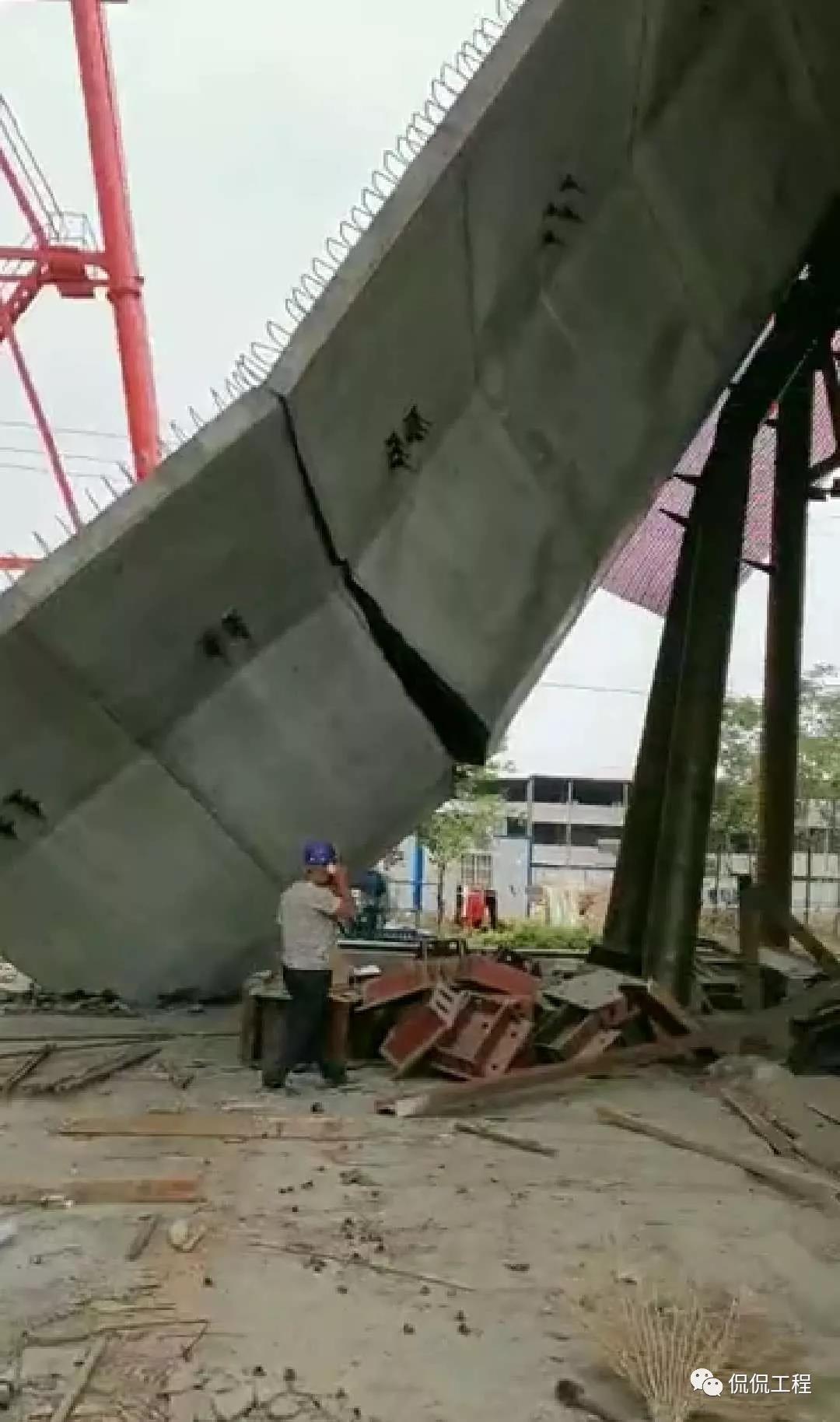 郑州一在建高架桥箱梁垮塌