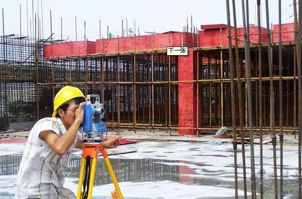 建筑施工现场安全防护基本知识