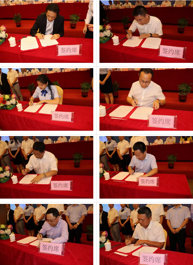 不忘初心牢记使命,廉洁从业共谋发展——深圳市建筑行业廉洁从业自律公约签约动员大会召开
