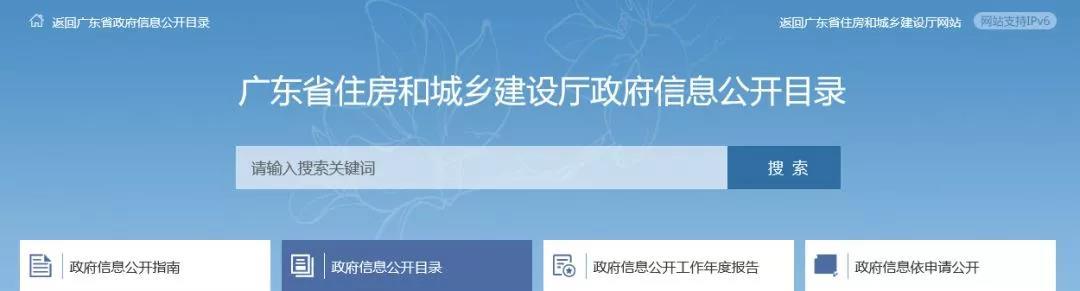 广东推进施工过程结算
