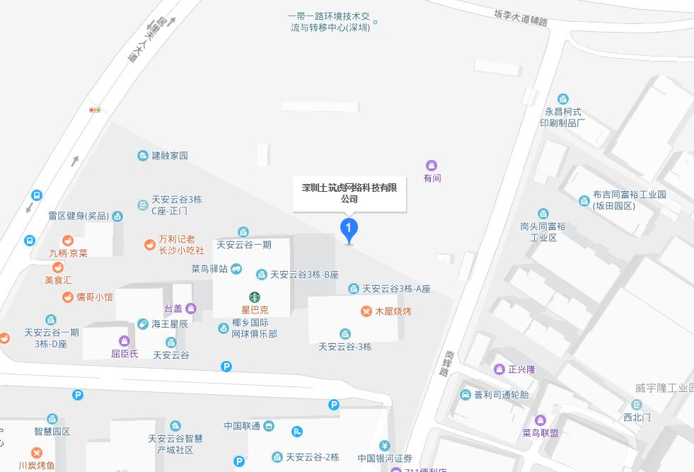深圳土筑虎网络科技有限公司