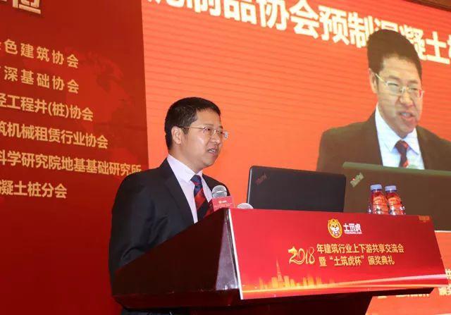 土筑虎工程网创始人陈阳明先生致辞