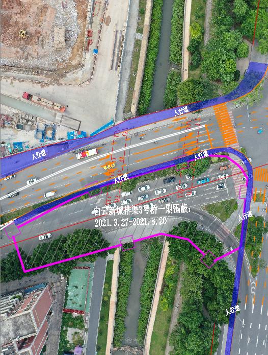 广州白云区齐富路2座车行桥开始围蔽施工