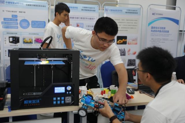 30万㎡建筑将于7月交付深圳技术大学使用
