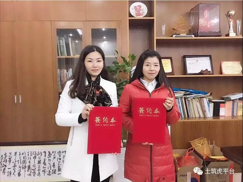 """南昌翊成化工""""成为土筑虎江西省省级代理合作商"""
